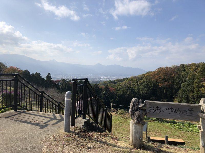 おおいゆめの里・大井町農村公園に行ってきました