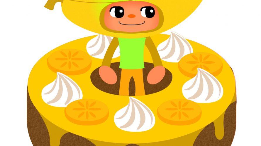 「LIFEとFOOD」の米粉バナナケーキを作ってみた