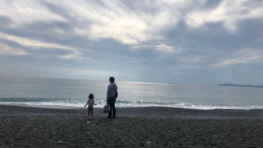 小田原 御幸の浜に行ってみた